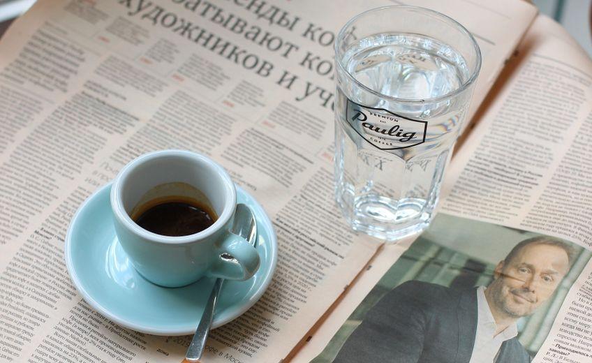 Кофе и будущее